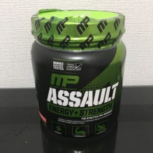 元ガリガリ男子のベンチプレス100kgチャレンジ【4日目】