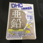元ガリガリ男子のベンチプレス100kgチャレンジ【6日目】